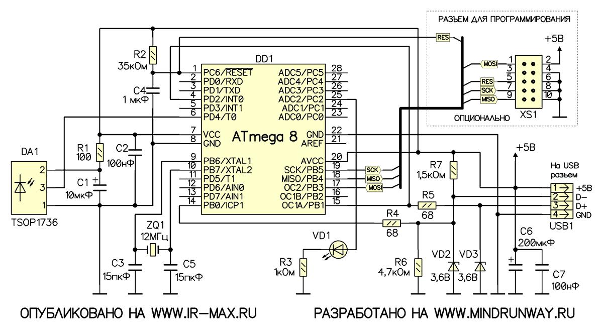 Схемы ИК приёмников для проверки пультов ДУ.